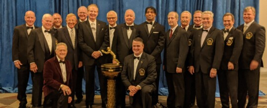 TQC Foundation Trustees